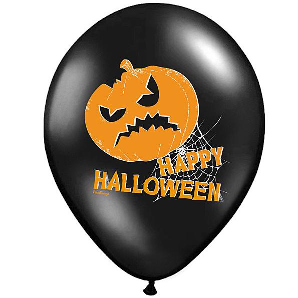Billede af Halloween ballon - Græskar