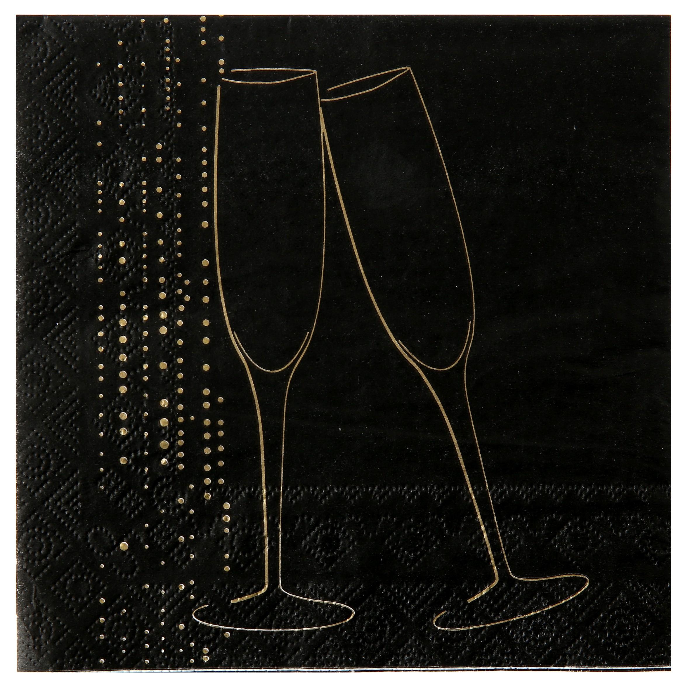 Nytårs servietter - Champagne - Sort